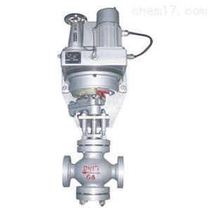 T967Y电动调节阀