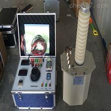 YD-5KVA/70KV熔喷布静电除尘发生器--负极性
