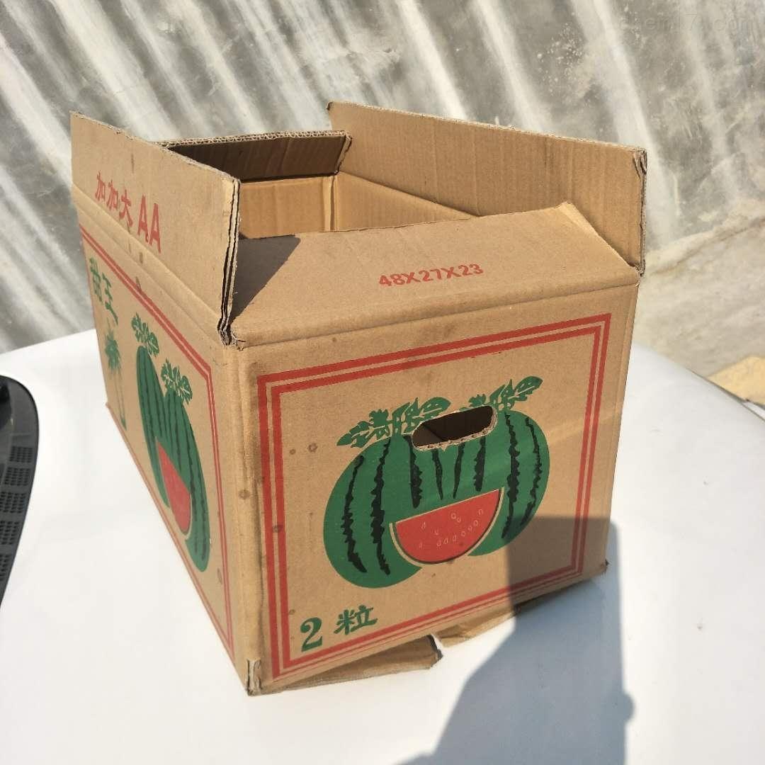 开封 西瓜纸箱 厂家 订做 现货