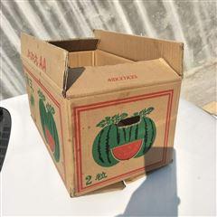 西瓜纸箱开封水果纸箱厂家订做现货