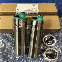 P+F倍加福传感器UC500-L2-E6-V15正品现货