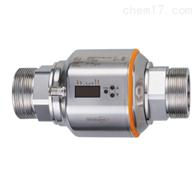 SM0510德国易福门IFM电磁流量计