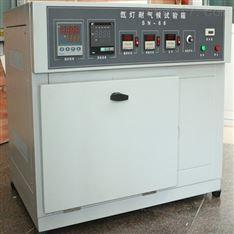 天津台式氙灯老化试验箱