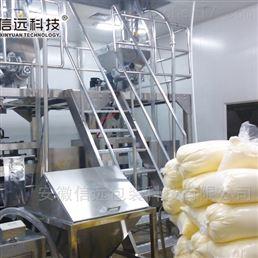 广东兽药粉剂包装机厂家