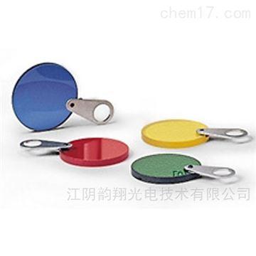 光纖照明用彩色濾光片套組