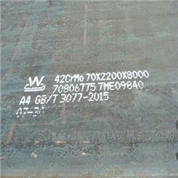 秦皇岛42crmo钢板