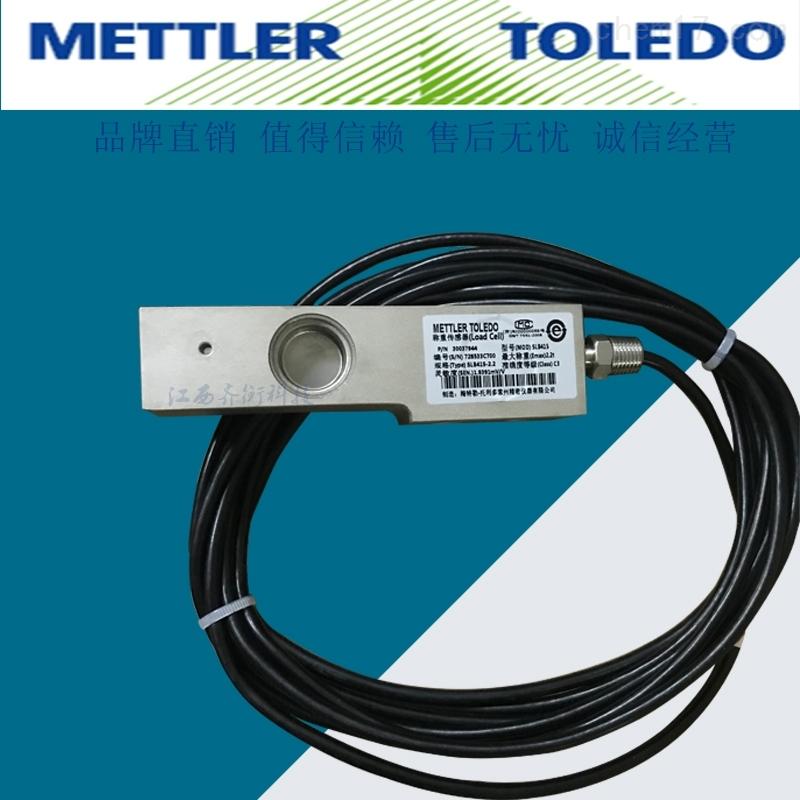 梅特勒托利多地磅料灌称重传感器0.22T