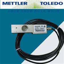 台秤专用SLB415-0.22T/0.55T/1.1T/2.2T托利多传感器