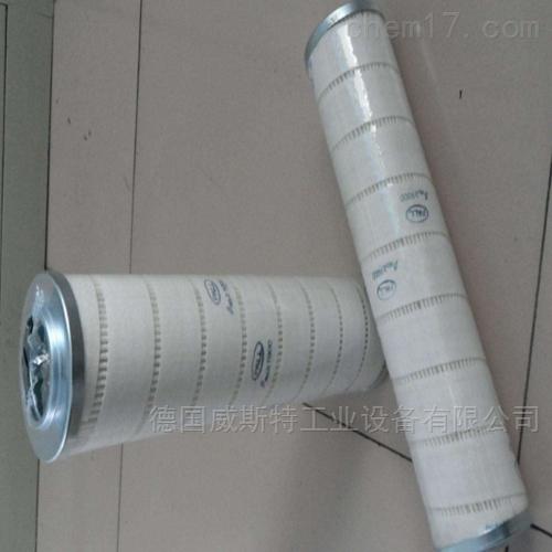 PALL颇尔滤芯HC8300FUS16H上海现货促销