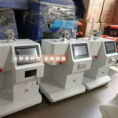MAY-43熔融指数仪聚丙烯熔喷PP料熔融检测仪
