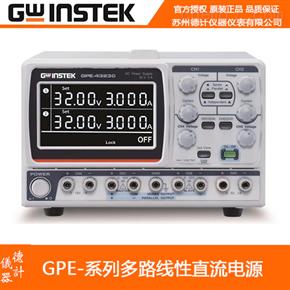 固纬GPE-4323C直流电源