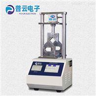 PY-H603L纸护角强度试验机