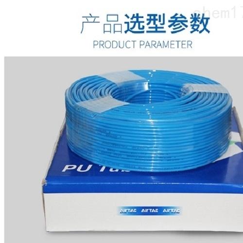 北京辅助元件原装正品亚德客PU气管办事处