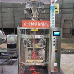 食品、饲料添加剂粉末包装机设备