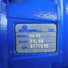 意大利Motovario减速机