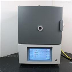 BYZN-8500高温电阻炉 智能一体式马弗炉