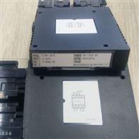 M2/M2E系列日本愛模M-SYSTEM转换器