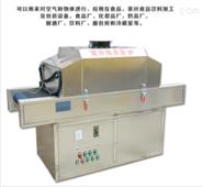 上海静安区大型流水线消毒灭菌设备标准