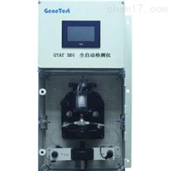 GTAT SDI全自动污染指数测定仪