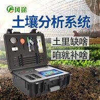 FT-GT@4测土施肥仪器价格是多少