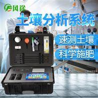 FT-【Q-80001】测土配肥设备