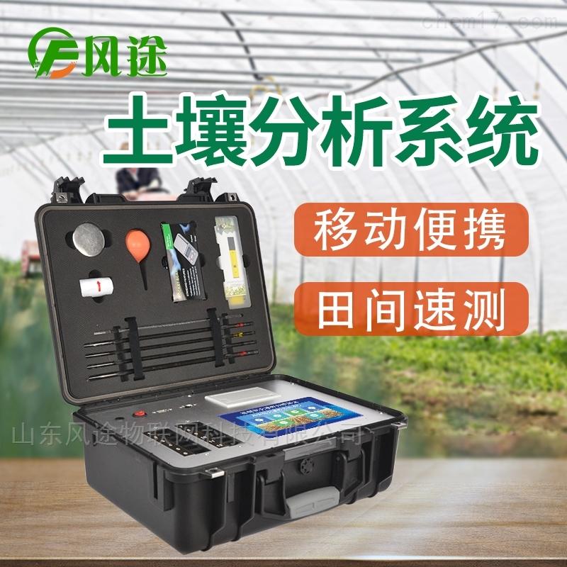 <strong>土壤养分检测仪价格</strong>