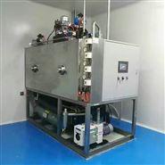 出售二手2平方真空冷冻干燥机2台