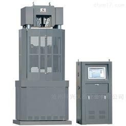 WAWD-2000B型万能电液伺服材料试验机