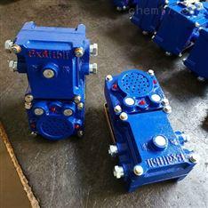 煤矿用通讯声光信号器打点器矿用按钮电铃