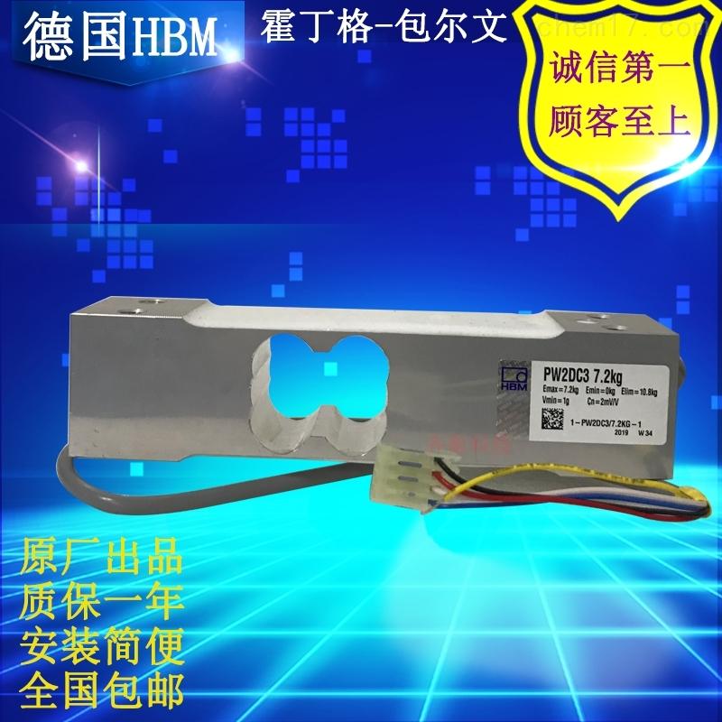 德国HBM平台秤单点式传感器PW2CC3MR/36KG