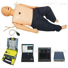 YUY/ACLS8000数字化心肺复苏综合急救技能训练模拟人