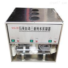 石英自动蒸馏水器