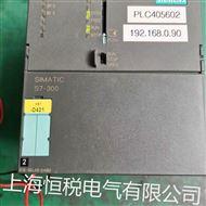 西门子PLC不通讯维修,通讯网口坏维修