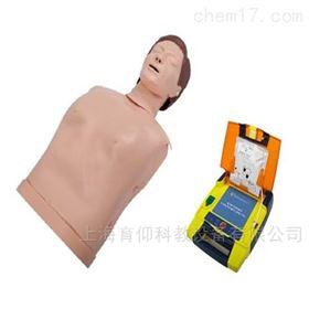 YUY/AED98D自动体外模拟除颤与心肺复苏模拟人训练组合
