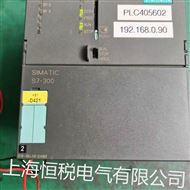 西门子PLC无法上传程序故障维修中心