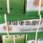 电缆防火胶泥源头生产厂家