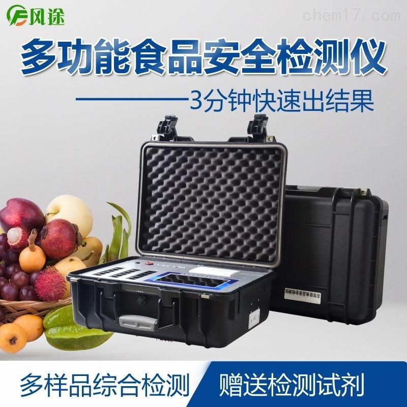 公益诉讼食品检验设备