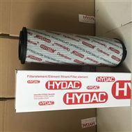替代德国进口HYDAC贺德克滤芯型号齐全