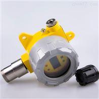 QB2000N固定式过氧化氢气体浓度检测报警仪器