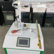 熔喷布口罩过滤效率测试仪