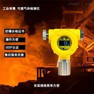 高灵敏氧气检测仪