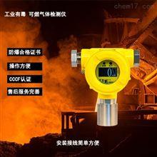 六氟化硫气体检测仪