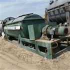 KJB闲置二手污泥空心桨叶干燥机转让