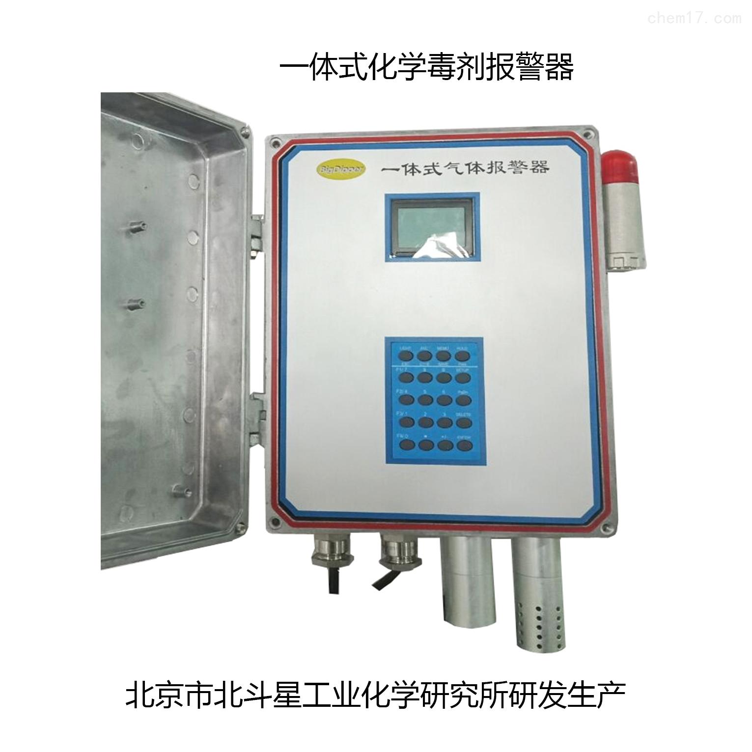 空气质量在线监测仪