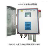 wAir2000SR空气质量在线监测仪