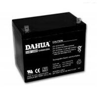 DHB12750大华蓄电池DHB12750代理报价