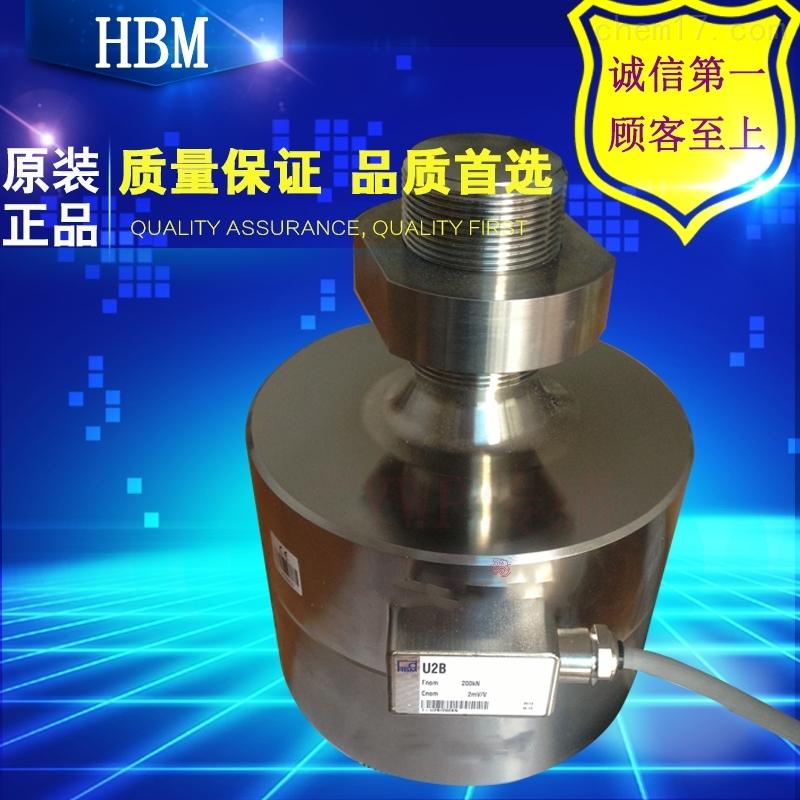 进口品牌德国HBM拉力试验机传感器U2B/50KN