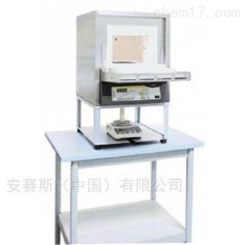 L9/11/SW- L9/12/SW带燃烧失重称量系统和软件的窑炉系统