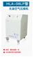 HLA-08LP型无油空气压缩机(大容量)
