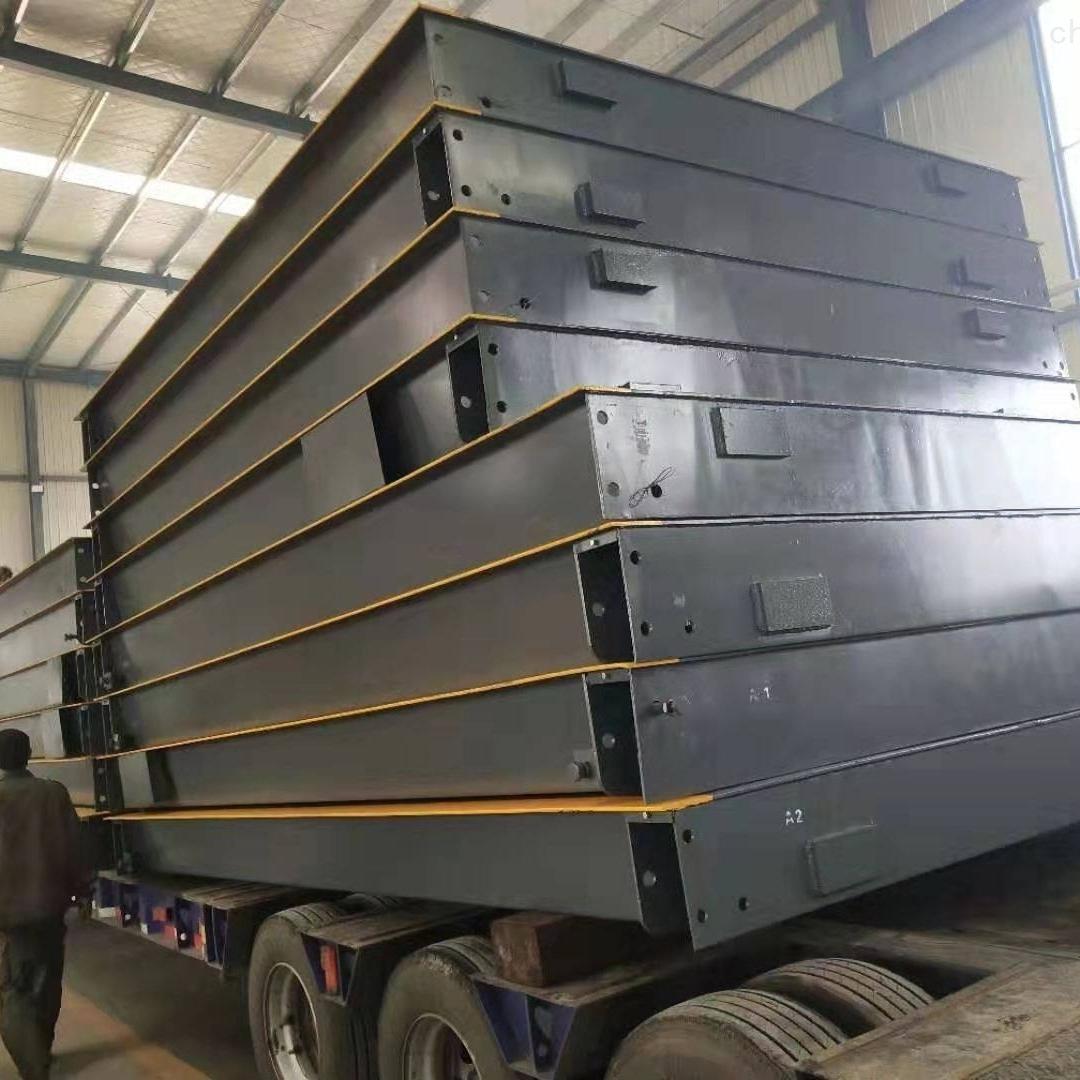 120吨电子地磅多少钱